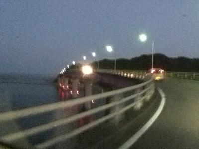 宇佐の大橋