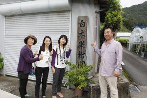 台湾の文旦農家ファミリー3