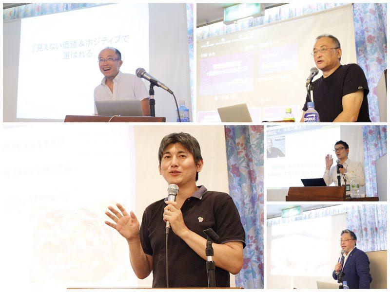 2016年9月e商人合宿講師の方々
