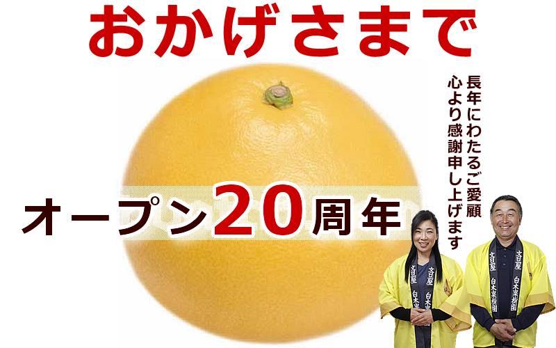 201611011